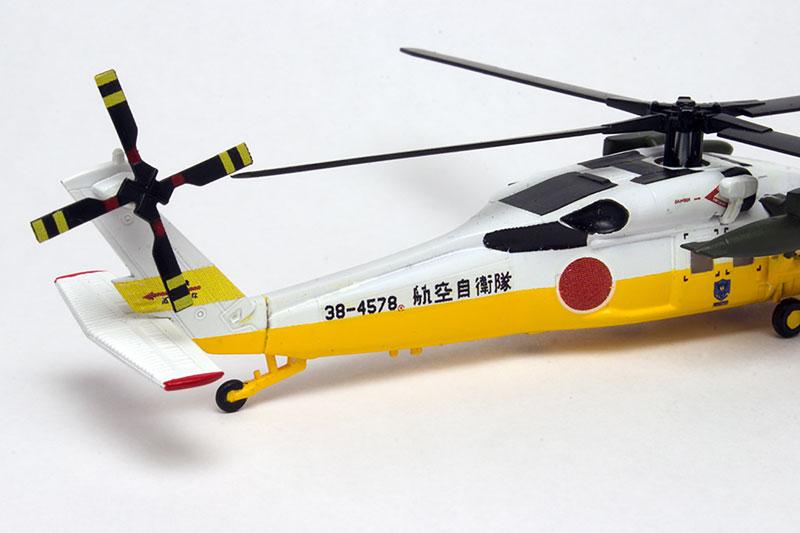 よみがえる空『航空自衛隊 UH-60J & U-125A』1/144 プラモデル-010