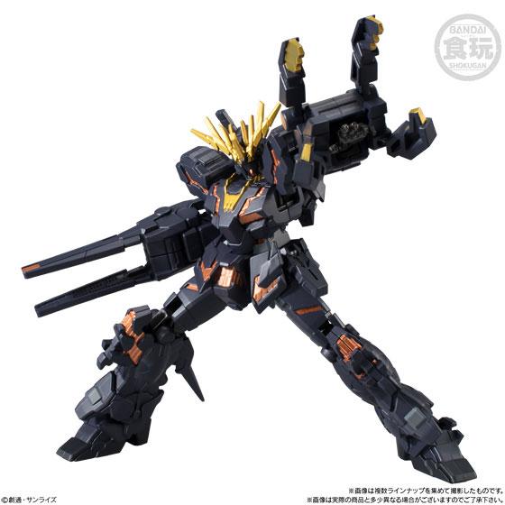 機動戦士ガンダム『Gフレーム04』食玩 可動フィギュア 10個入りBOX-005