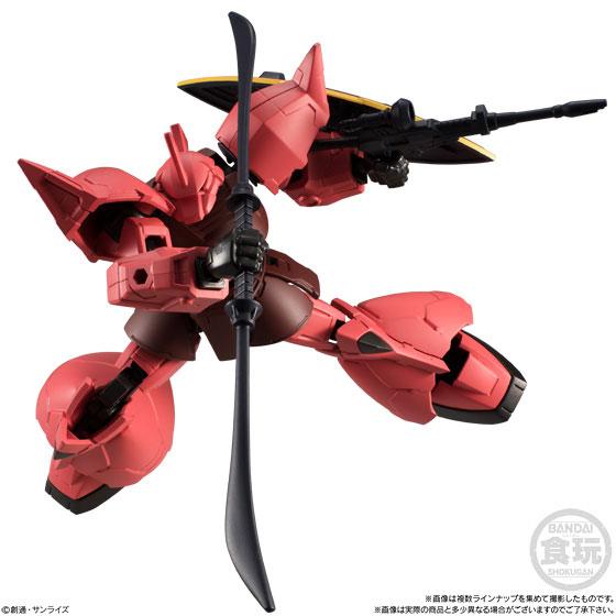 機動戦士ガンダム『Gフレーム04』食玩 可動フィギュア 10個入りBOX-006