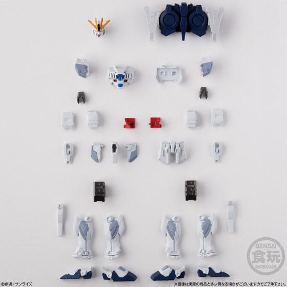 機動戦士ガンダム『Gフレーム04』食玩 可動フィギュア 10個入りBOX-007