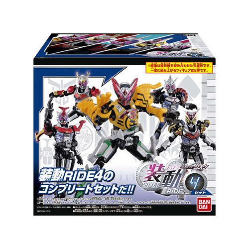【食玩】装動『仮面ライダージオウ RIDE4』セット 可動フィギュア