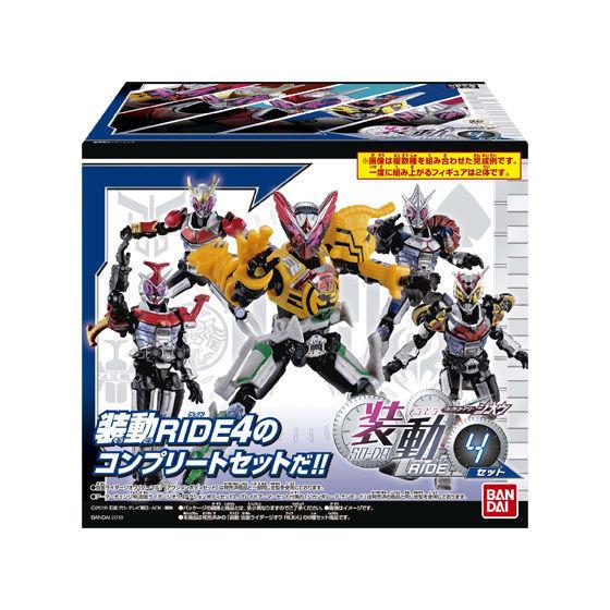 【食玩】装動『仮面ライダージオウ RIDE4』セット 可動フィギュア-001