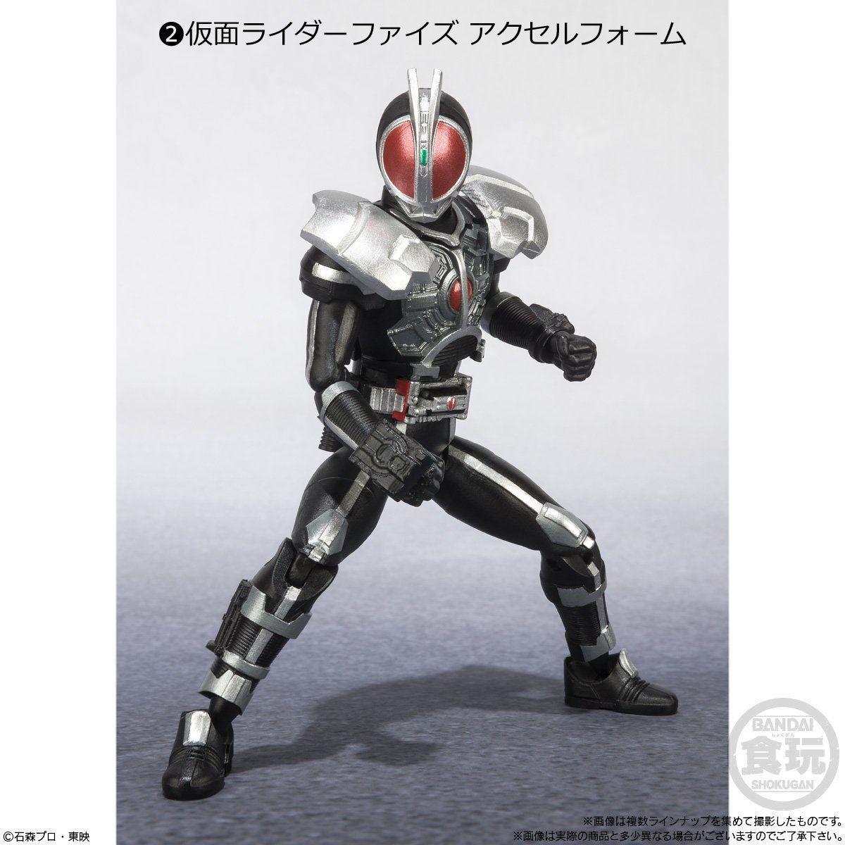 【食玩】SHODO-X『仮面ライダー2』食玩 可動フィギュア 10個入りBOX-003