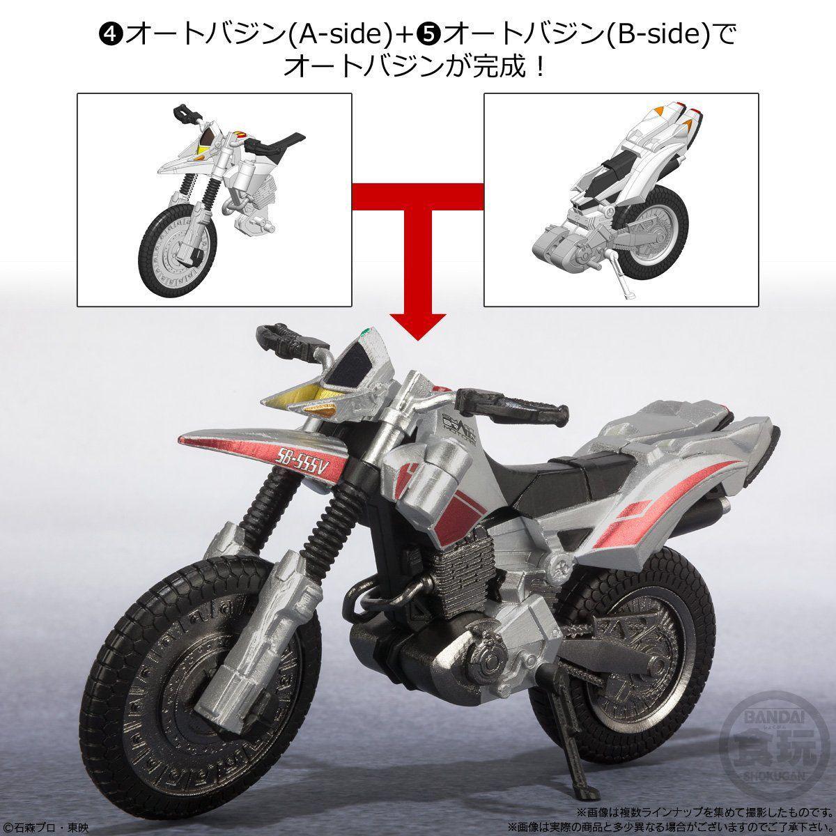 【食玩】SHODO-X『仮面ライダー2』食玩 可動フィギュア 10個入りBOX-005