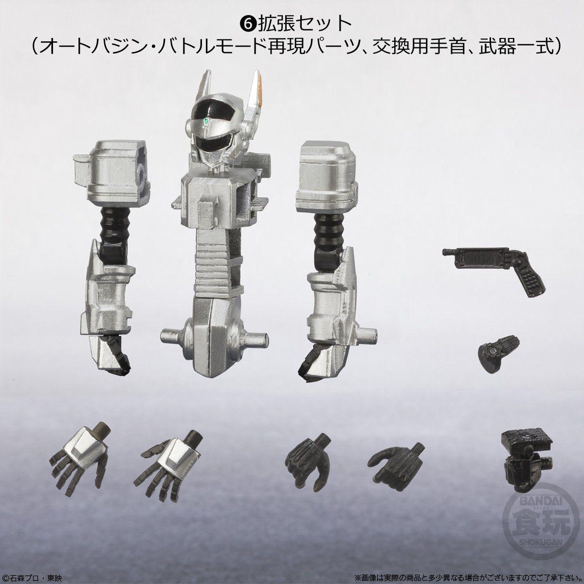 【食玩】SHODO-X『仮面ライダー2』食玩 可動フィギュア 10個入りBOX-006