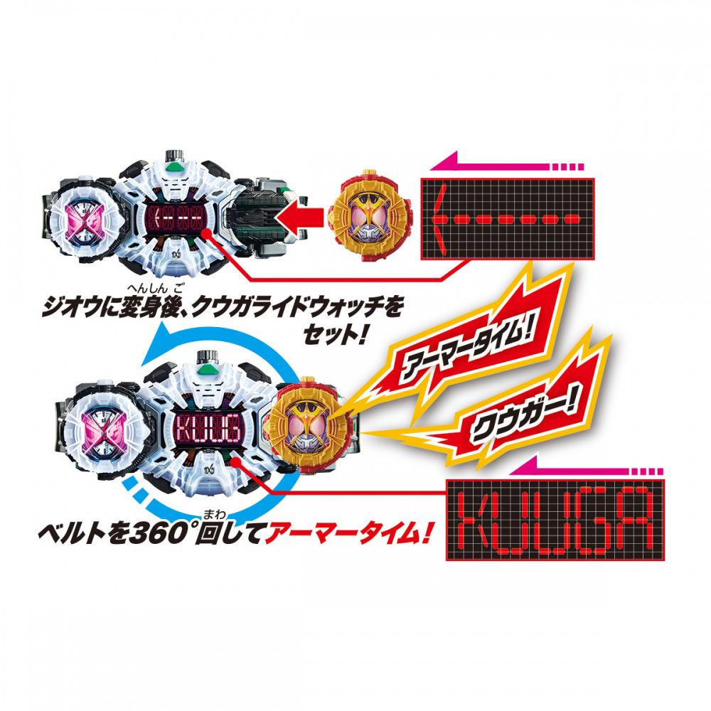 仮面ライダージオウ『DXクウガライドウォッチ』変身なりきり-005