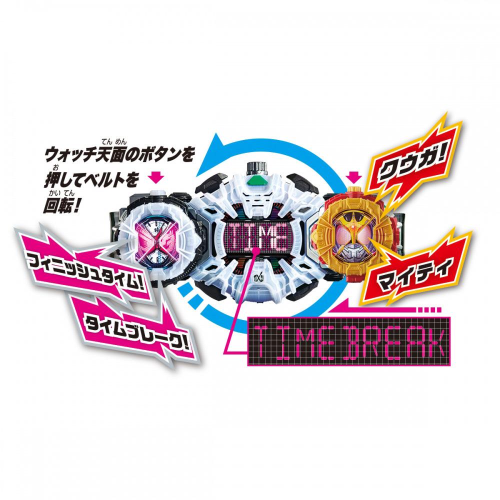 仮面ライダージオウ『DXクウガライドウォッチ』変身なりきり-006