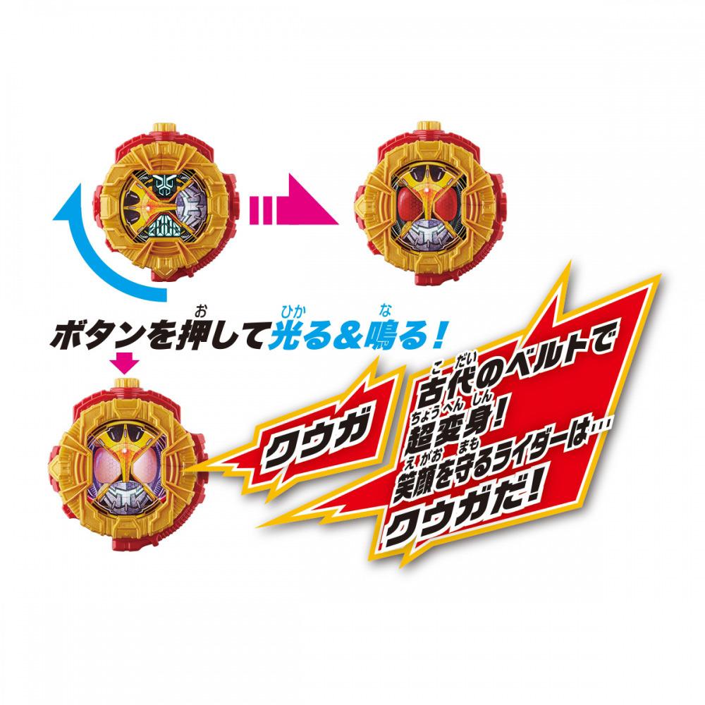 仮面ライダージオウ『DXクウガライドウォッチ』変身なりきり-007