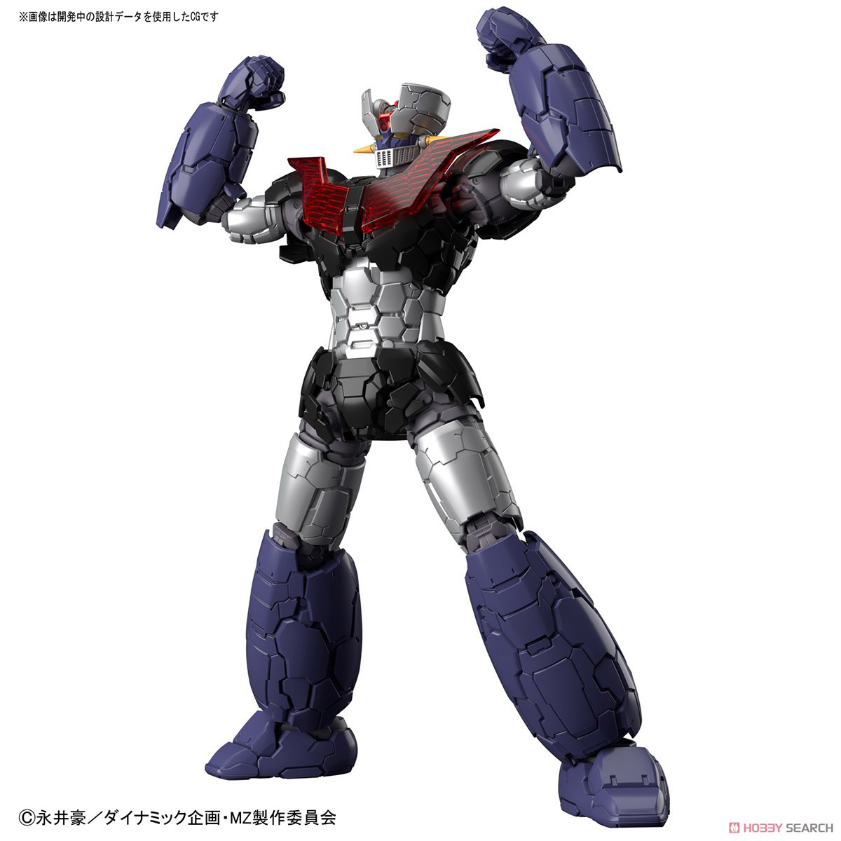 【再販】HG 1/144『マジンガーZ(マジンガーZ INFINITY Ver.)』プラモデル-002