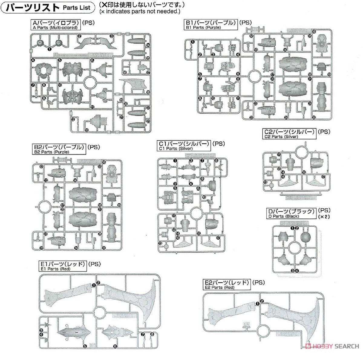 【再販】HG 1/144『マジンガーZ(マジンガーZ INFINITY Ver.)』プラモデル-023