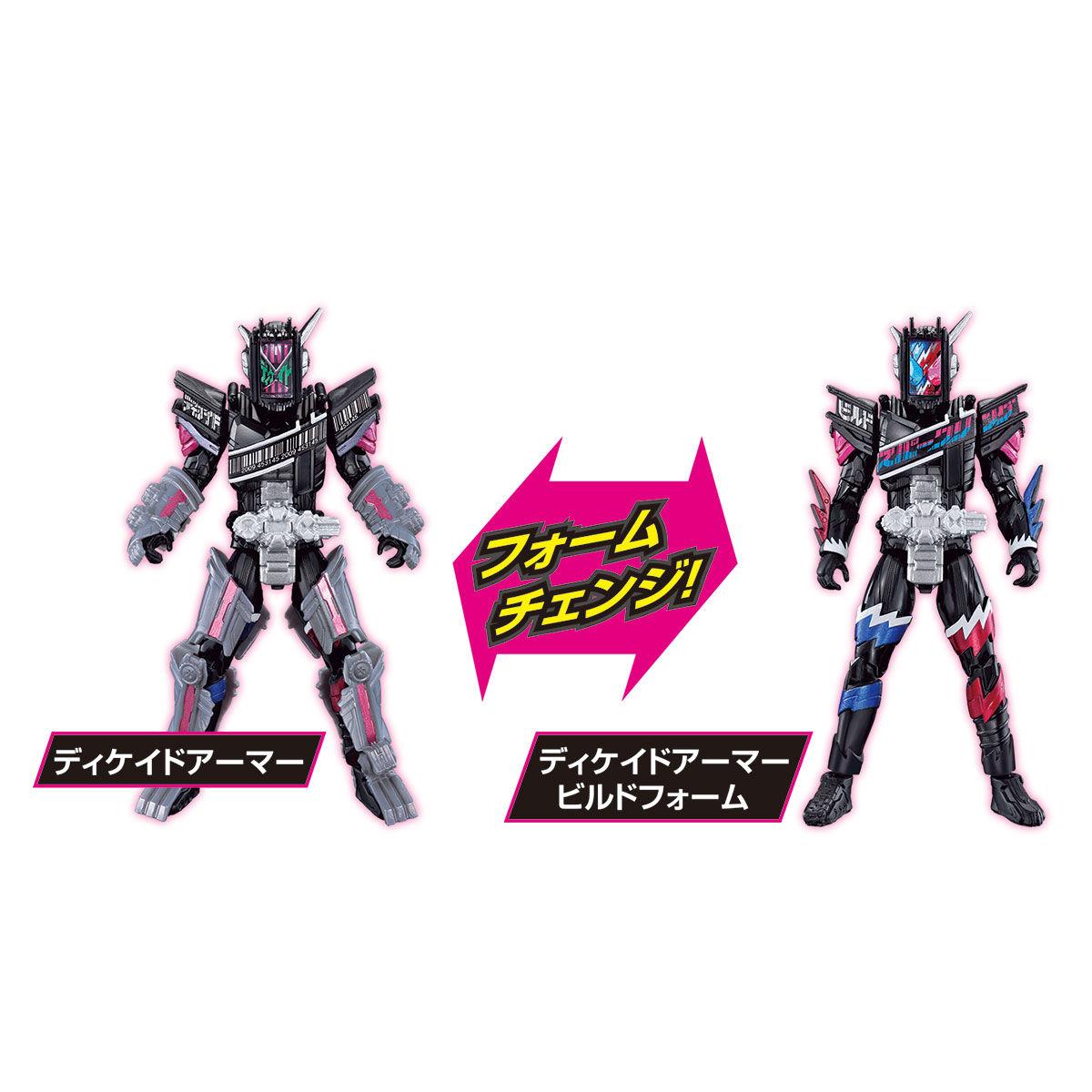 RKFライダーアーマーシリーズ『ディケイドアーマー』仮面ライダージオウ 可動フィギュア-005