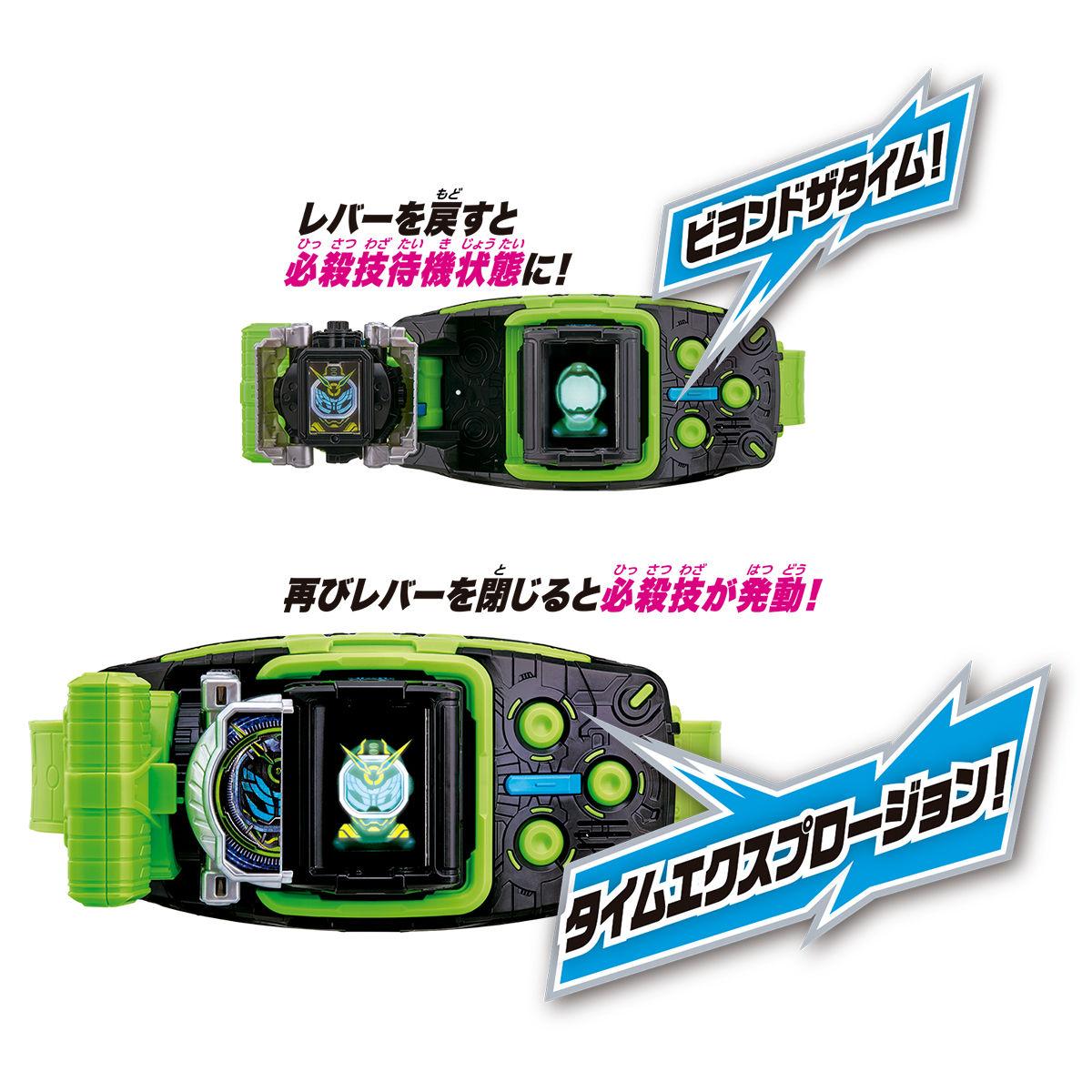 変身ベルト『DXビヨンドライバー』仮面ライダージオウ 変身なりきり-009