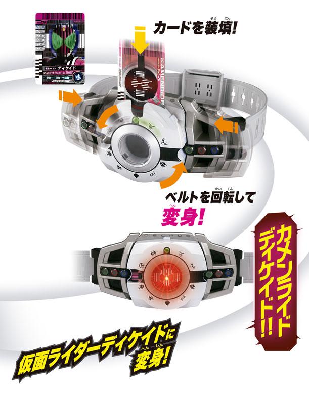 仮面ライダーディケイド『変身ベルト ver.20th DXディケイドライバー』変身なりきり-002
