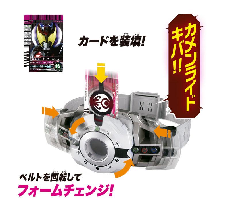 仮面ライダーディケイド『変身ベルト ver.20th DXディケイドライバー』変身なりきり-003