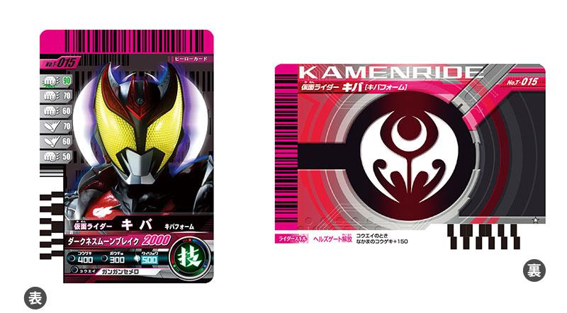 仮面ライダーディケイド『変身ベルト ver.20th DXディケイドライバー』変身なりきり-008