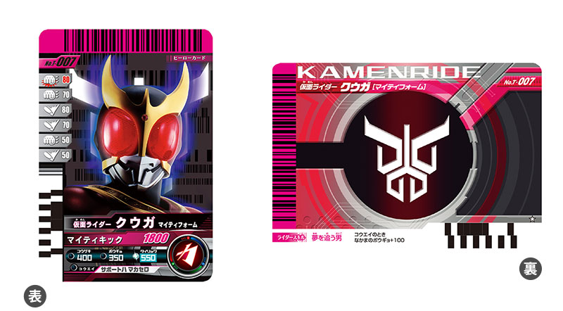 仮面ライダーディケイド『変身ベルト ver.20th DXディケイドライバー』変身なりきり-010