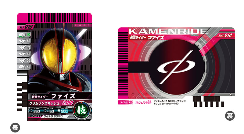 仮面ライダーディケイド『変身ベルト ver.20th DXディケイドライバー』変身なりきり-015