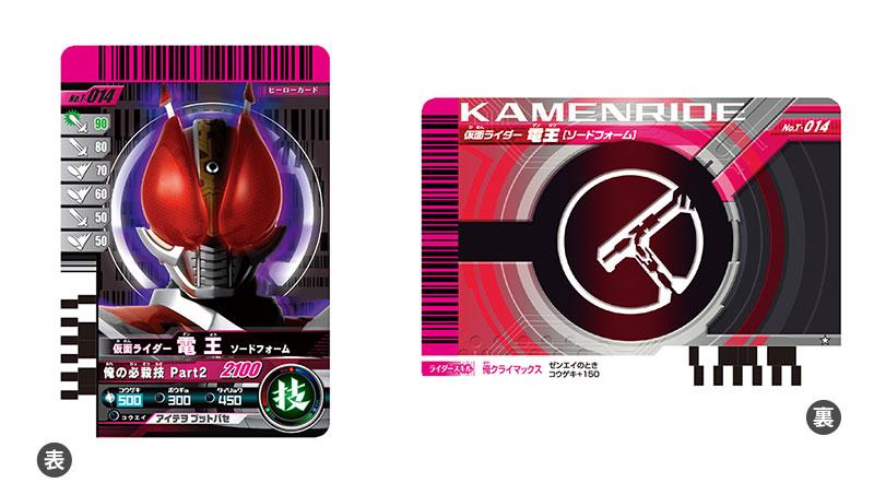 仮面ライダーディケイド『変身ベルト ver.20th DXディケイドライバー』変身なりきり-023