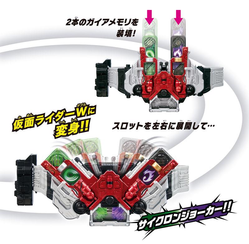 仮面ライダーW『変身ベルト ver.20th DXダブルドライバー』変身なりきり-008