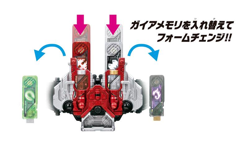 仮面ライダーW『変身ベルト ver.20th DXダブルドライバー』変身なりきり-009