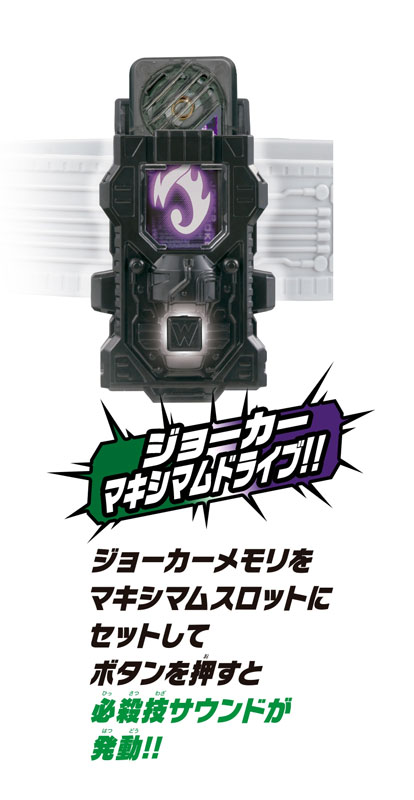 仮面ライダーW『変身ベルト ver.20th DXダブルドライバー』変身なりきり-010