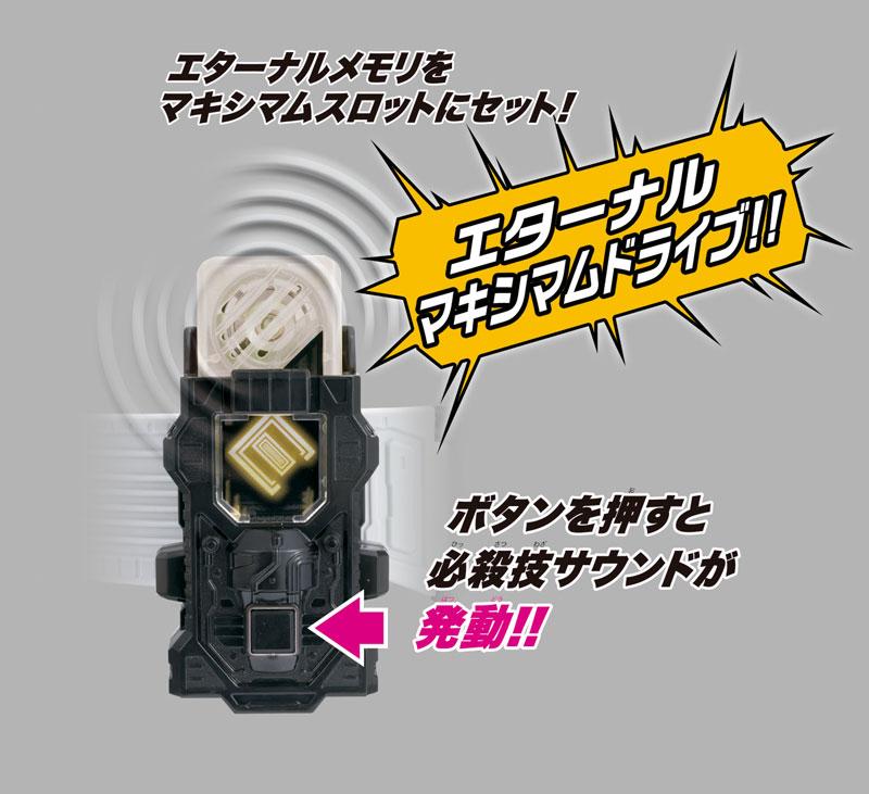仮面ライダーW『変身ベルト ver.20th DXロストドライバー』変身なりきり-005