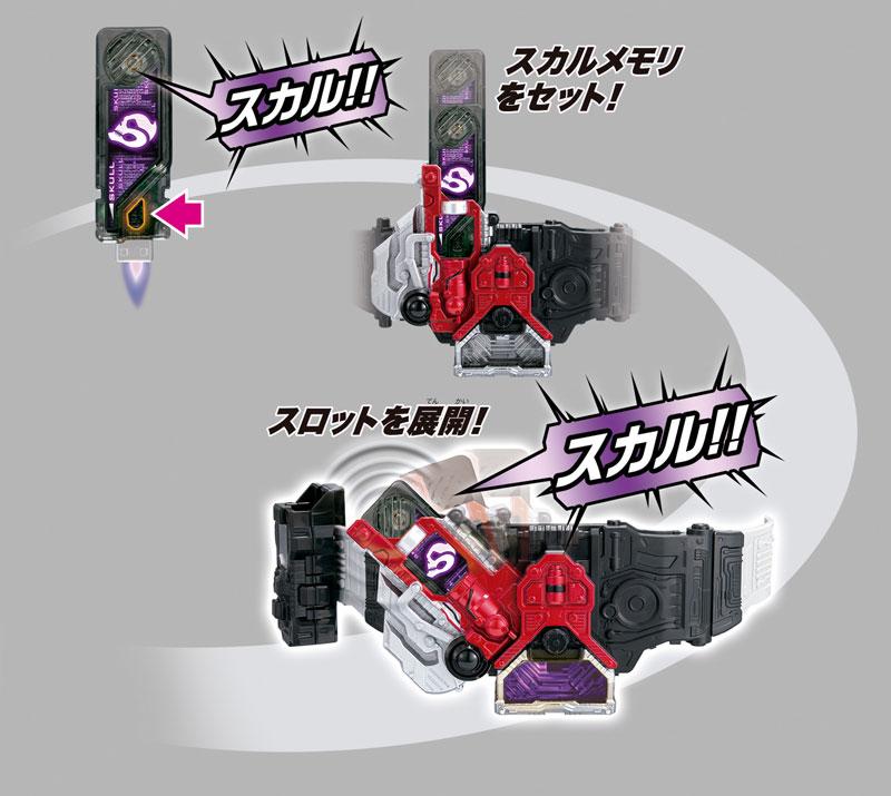 仮面ライダーW『変身ベルト ver.20th DXロストドライバー』変身なりきり-007