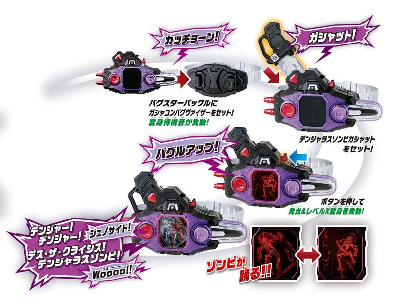 仮面ライダーエグゼイド『変身ベルト ver.20th DXバグルドライバー』変身なりきり-003