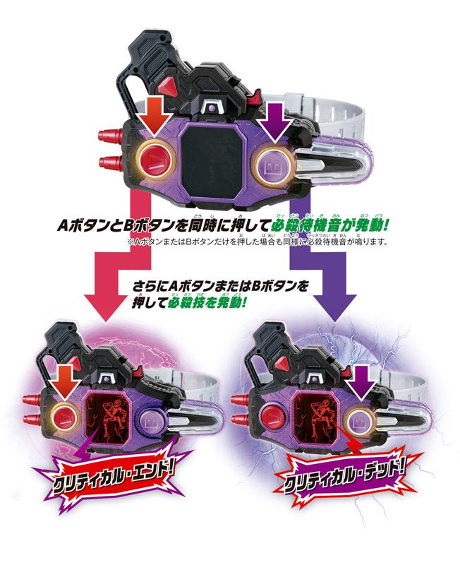 仮面ライダーエグゼイド『変身ベルト ver.20th DXバグルドライバー』変身なりきり-004