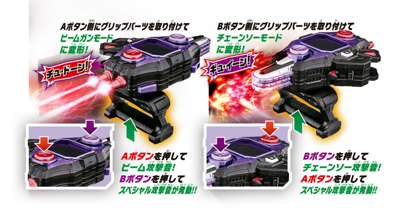 仮面ライダーエグゼイド『変身ベルト ver.20th DXバグルドライバー』変身なりきり-006