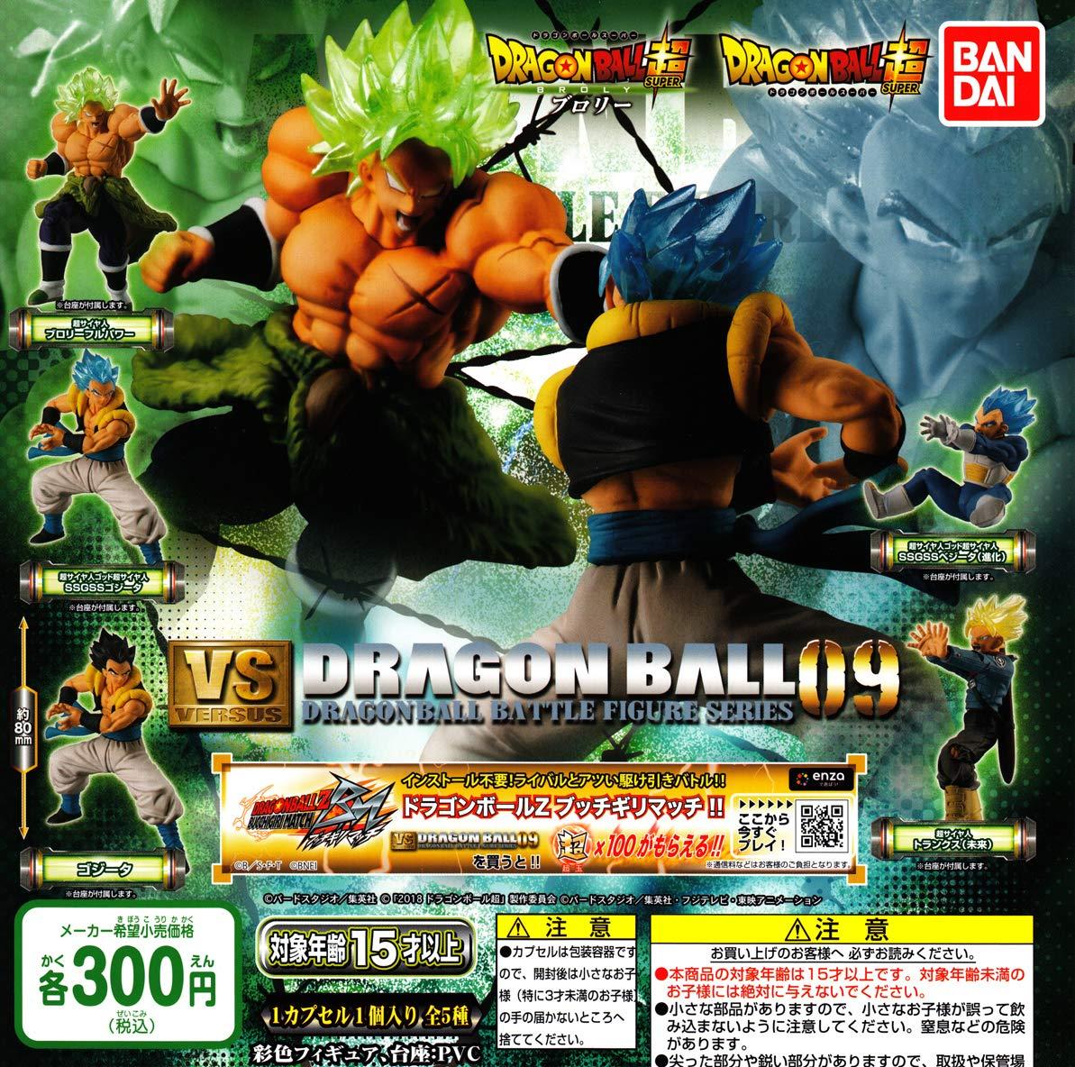 ドラゴンボール超『VSドラゴンボール09』ガシャポン-006