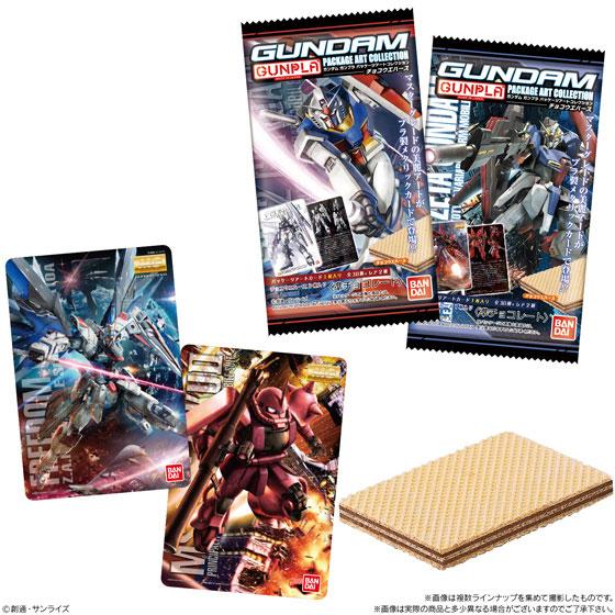 【食玩】『GUNDAMガンプラ パッケージアートコレクション チョコウエハース』20個入りBOX