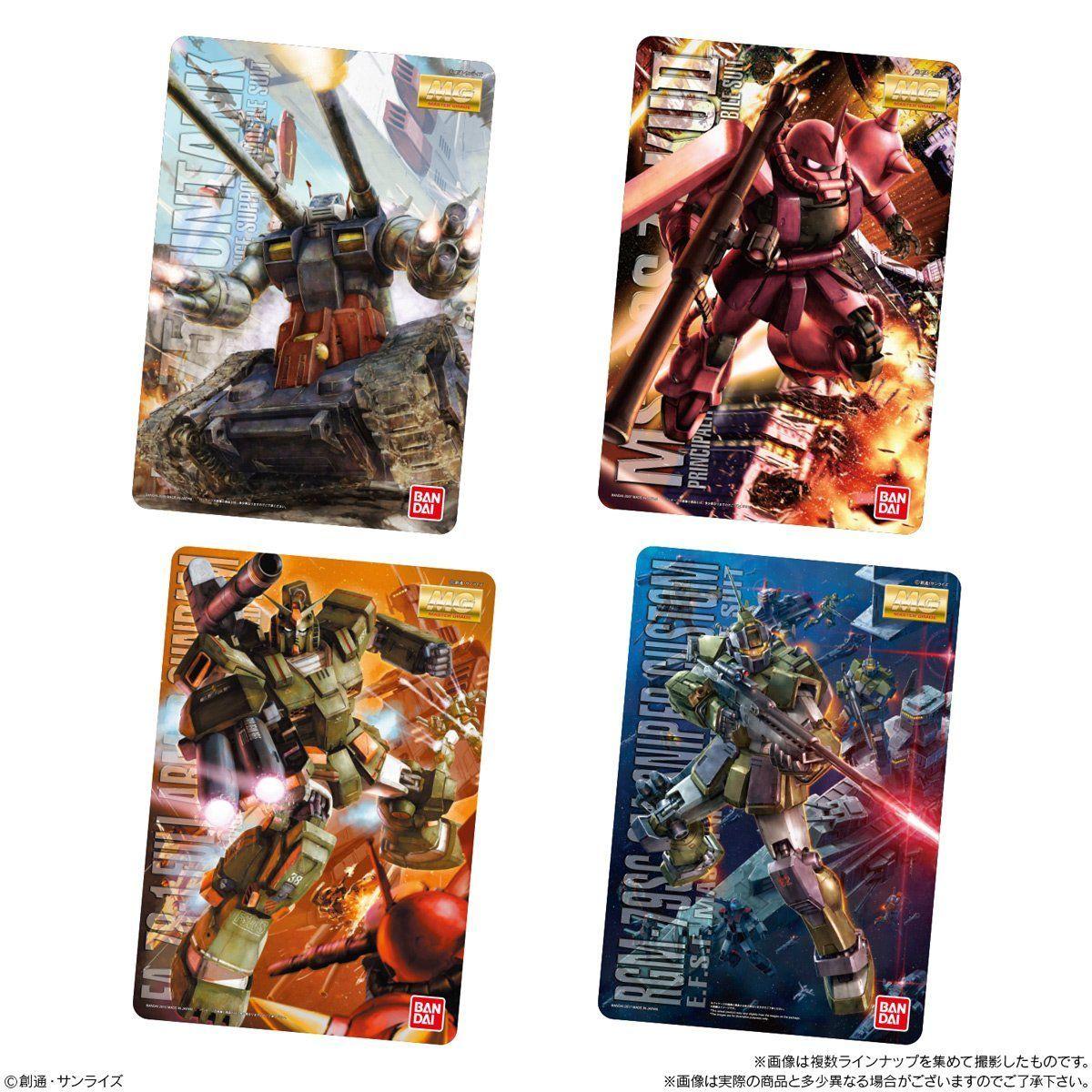 【食玩】『GUNDAMガンプラ パッケージアートコレクション チョコウエハース』20個入りBOX-005