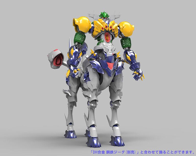 DH合金『パーンサロイド 鋼鉄ジーグ』可動フィギュア-005