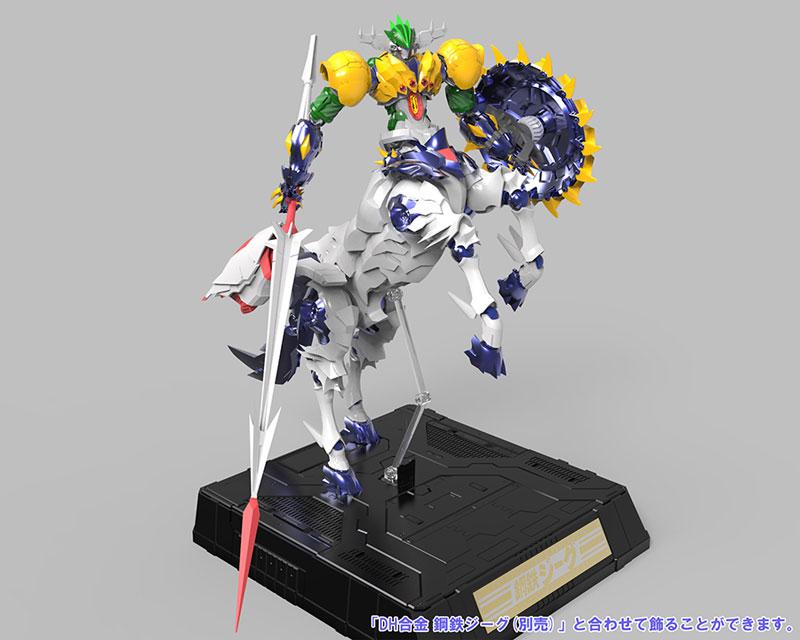 DH合金『パーンサロイド 鋼鉄ジーグ』可動フィギュア-006
