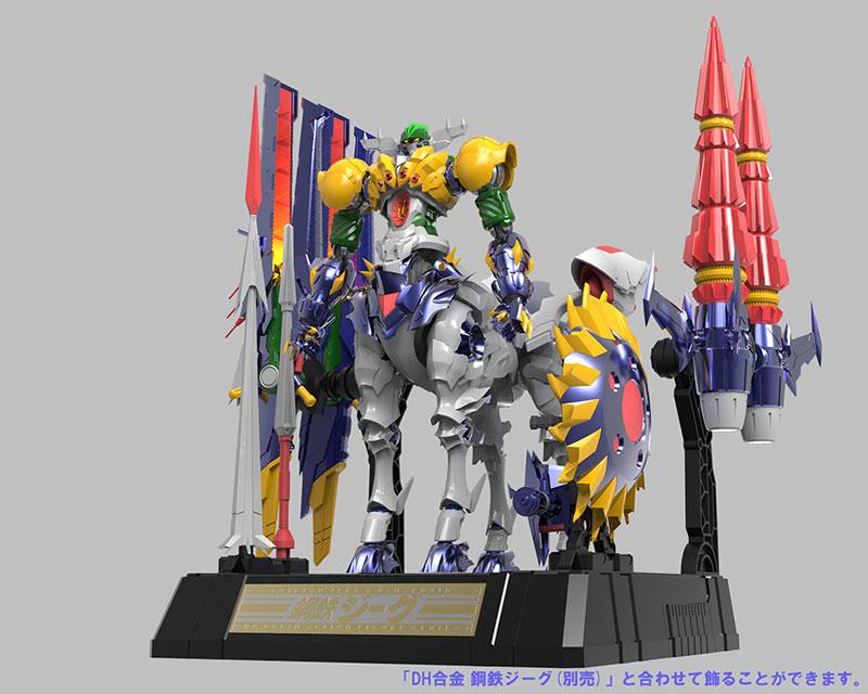 DH合金『パーンサロイド|鋼鉄ジーグ』可動フィギュア-008