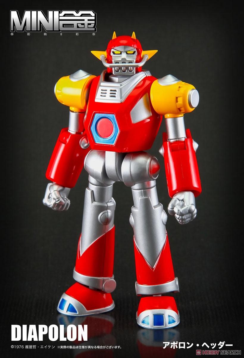MINI合金『アポロン・ヘッダー』UFO戦士ダイアポロン 合体可動フィギュア-001