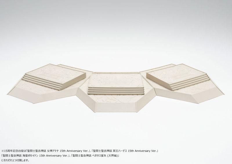 聖闘士聖衣神話『海皇ポセイドン 15th Anniversary Ver.|聖闘士星矢』可動フィギュア-007