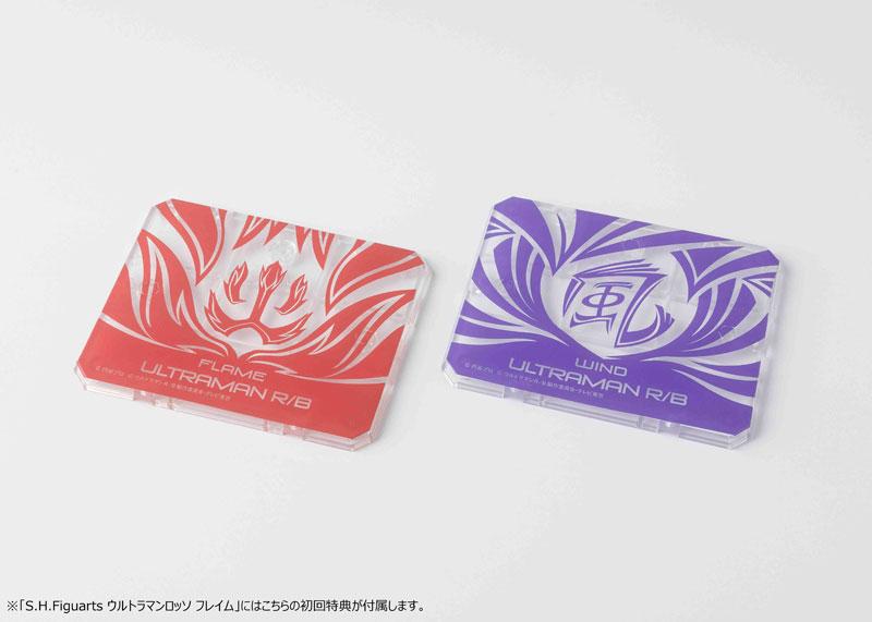 S.H.フィギュアーツ『ウルトラマンロッソ フレイム|ウルトラマンR/B』可動フィギュア-009