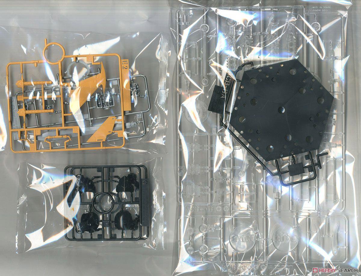 【再販】HG 1/144『グレートマジンガー(マジンガーZ INFINITY Ver.)』プラモデル-025