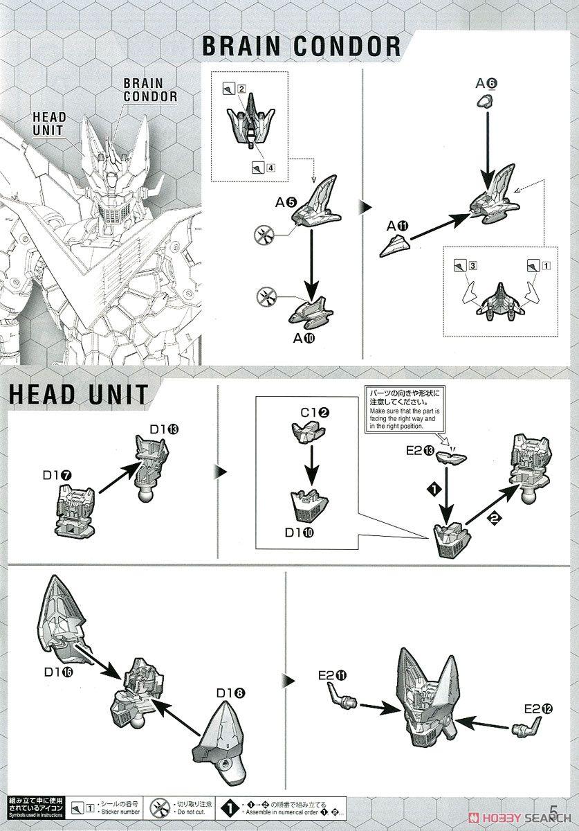 【再販】HG 1/144『グレートマジンガー(マジンガーZ INFINITY Ver.)』プラモデル-027
