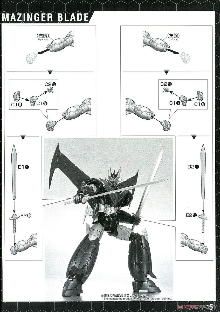 【再販】HG 1/144『グレートマジンガー(マジンガーZ INFINITY Ver.)』プラモデル-033
