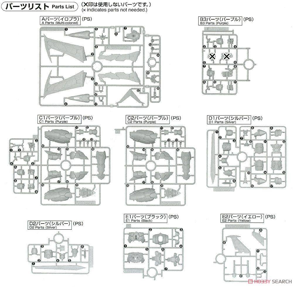 【再販】HG 1/144『グレートマジンガー(マジンガーZ INFINITY Ver.)』プラモデル-034