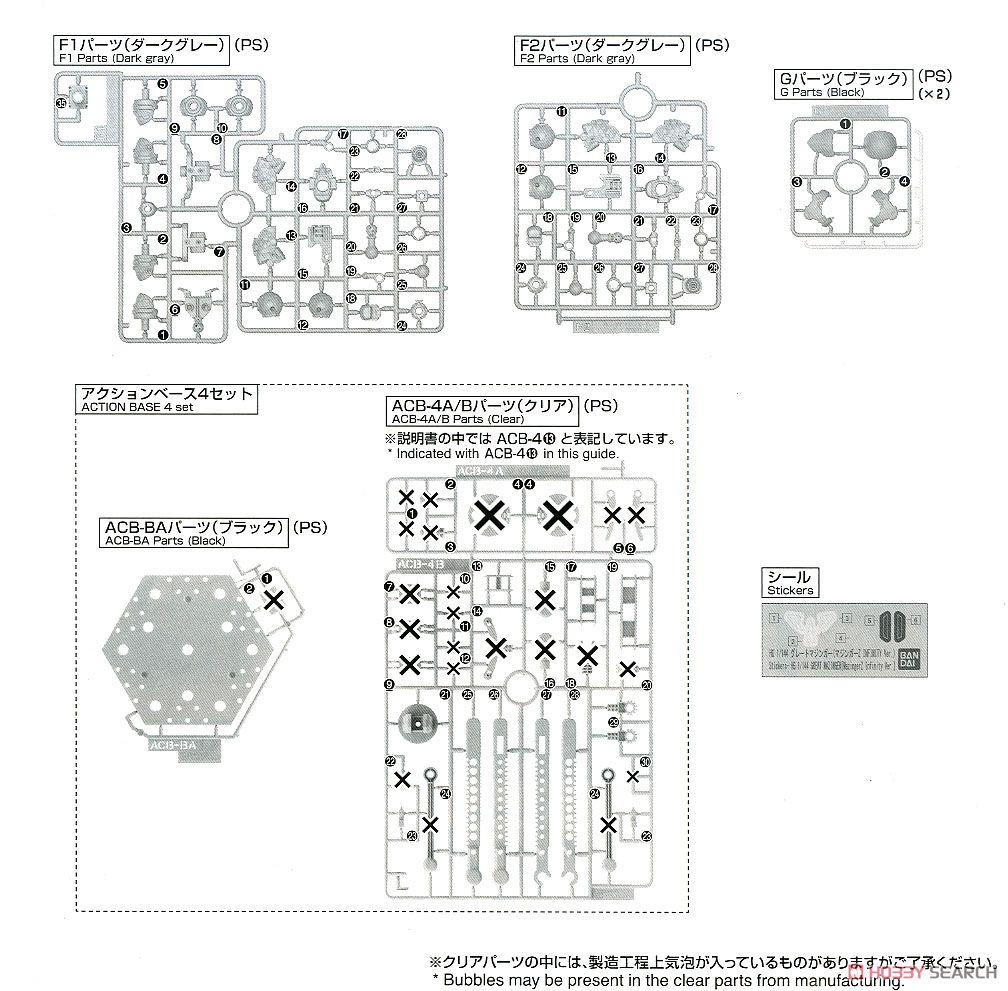 【再販】HG 1/144『グレートマジンガー(マジンガーZ INFINITY Ver.)』プラモデル-035
