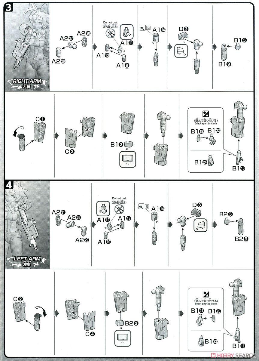 【再販】フィギュアライズ スタンダード『ダイバーズナミ ガンダムビルドダイバーズ』プラモデル-012