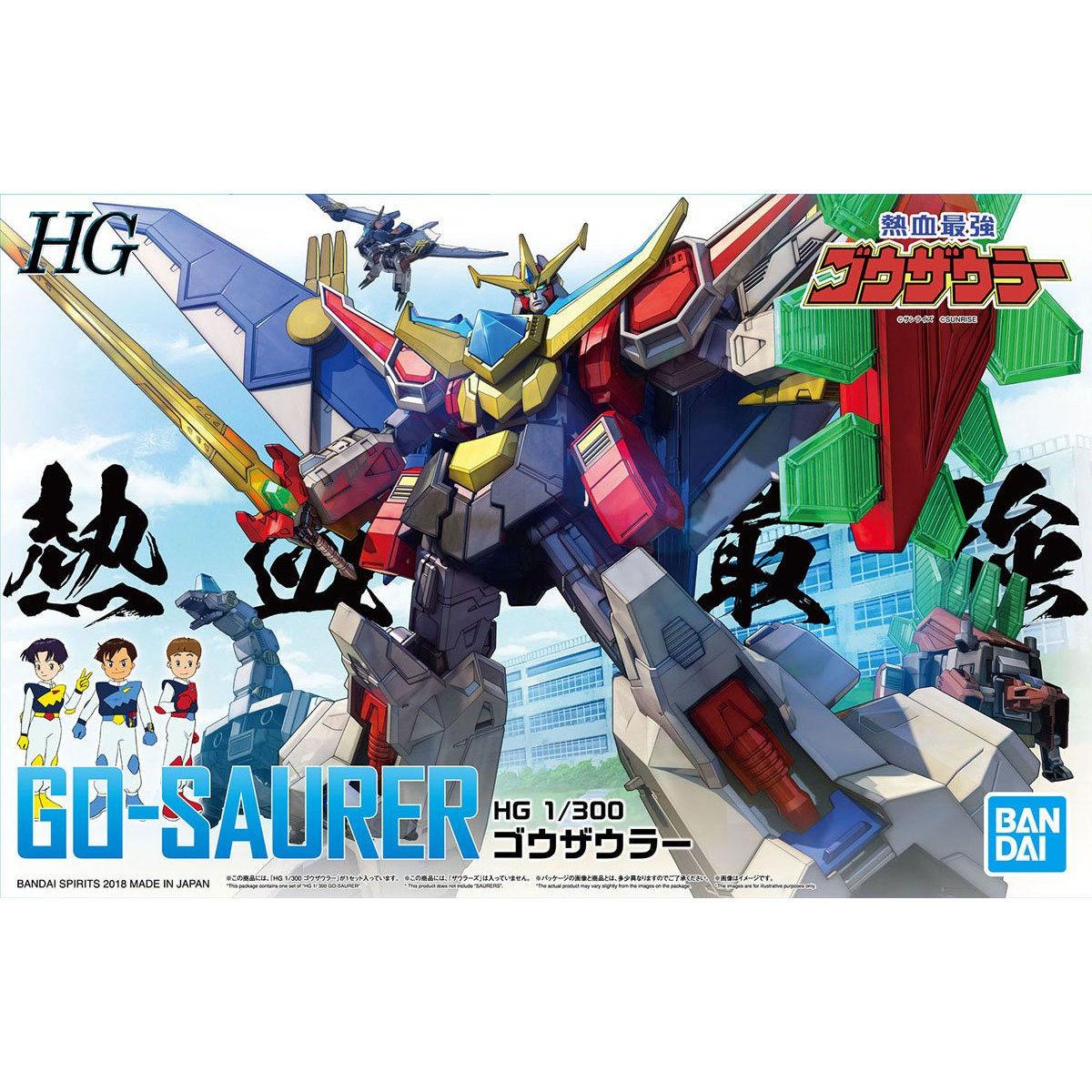 HG 1/300『ゴウザウラー|熱血最強ゴウザウラー』プラモデル-011
