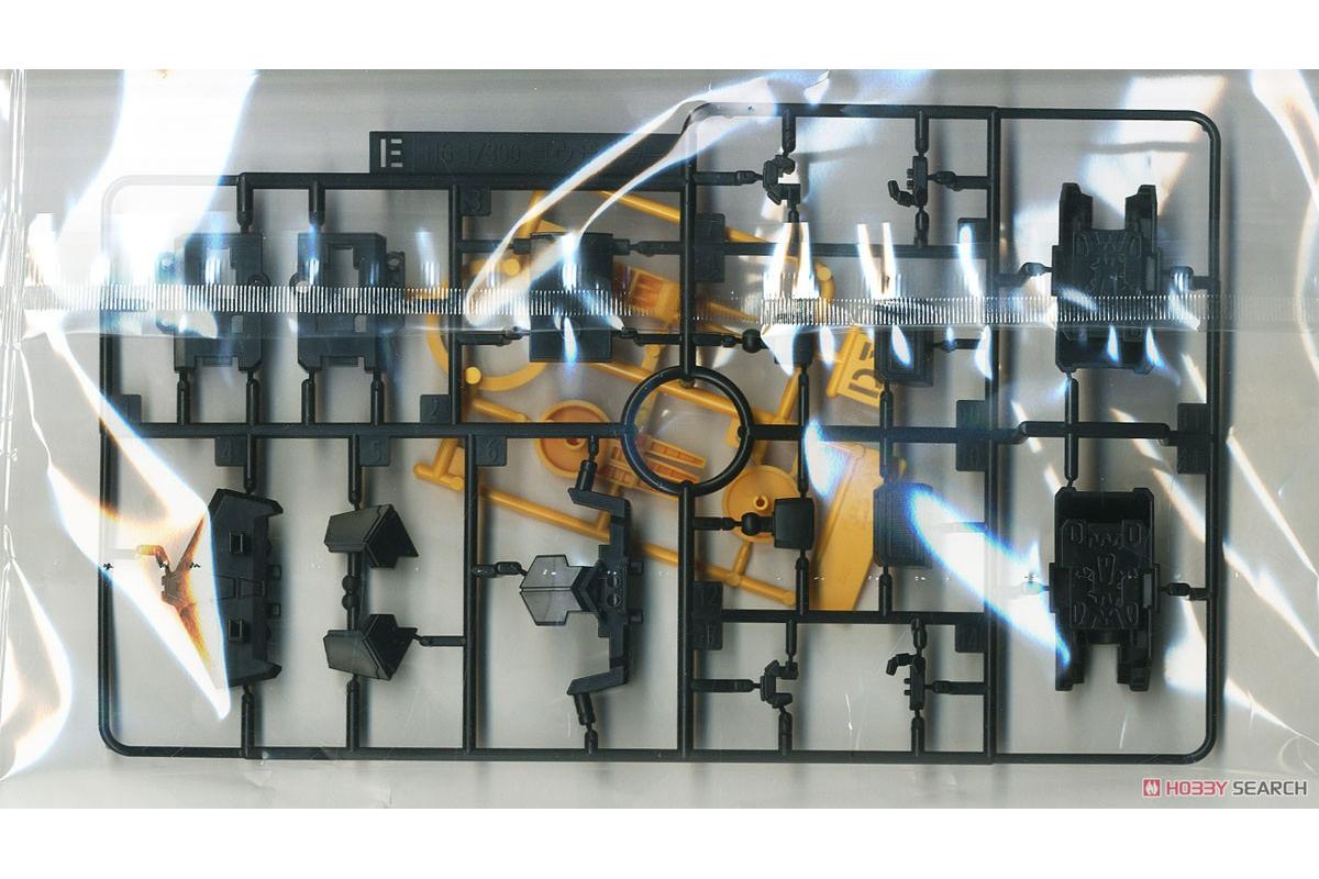 HG 1/300『ゴウザウラー|熱血最強ゴウザウラー』プラモデル-017