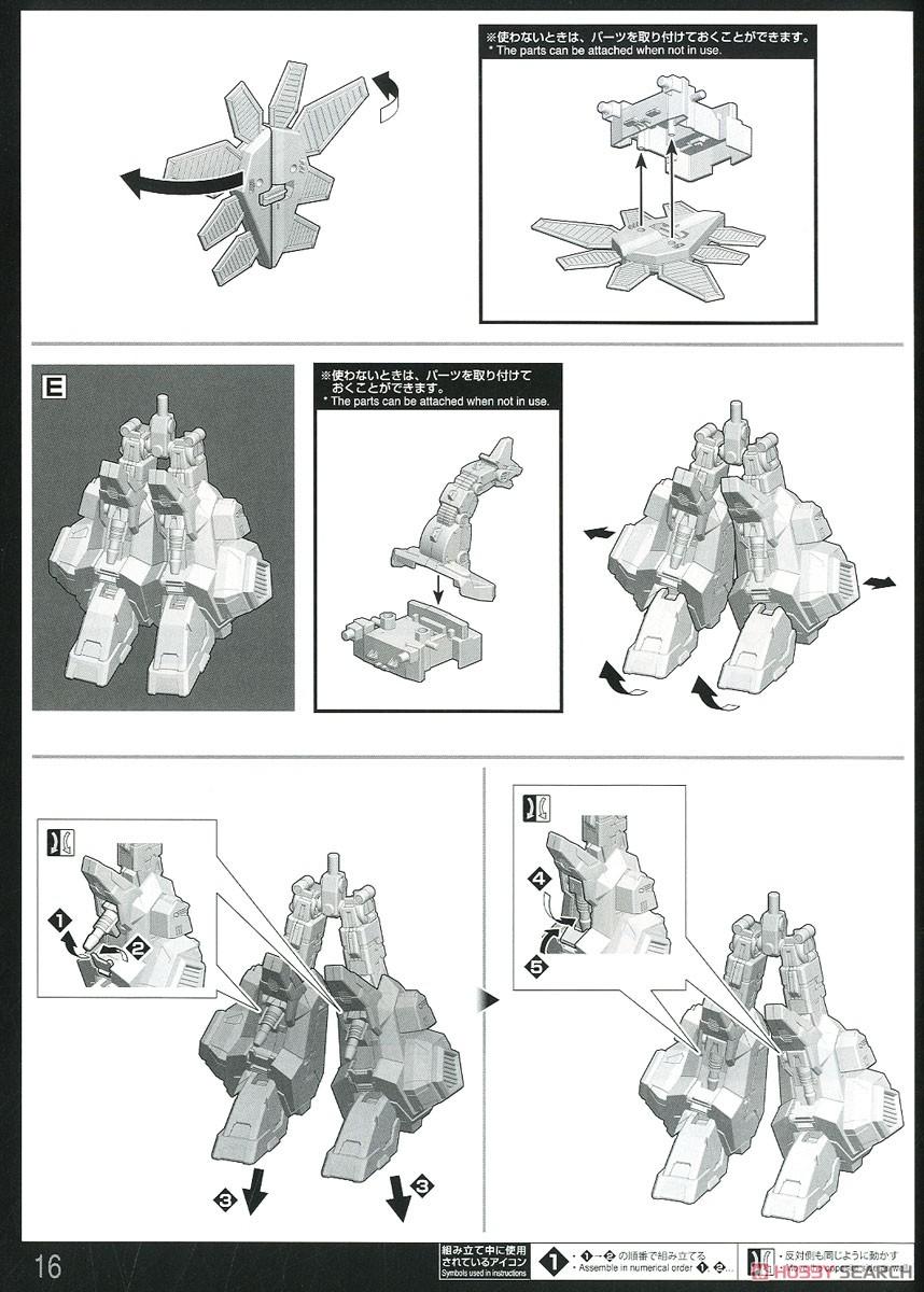 HG 1/300『ゴウザウラー|熱血最強ゴウザウラー』プラモデル-031