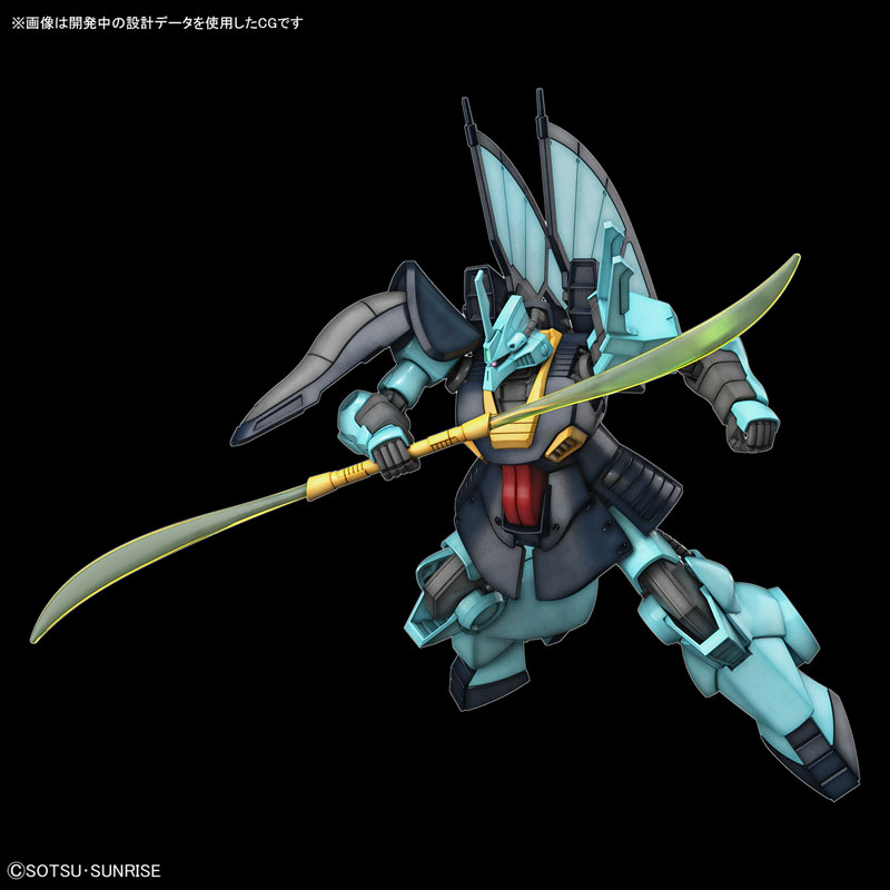 HGUC 1/144『ディジェ|機動戦士Zガンダム』プラモデル-001