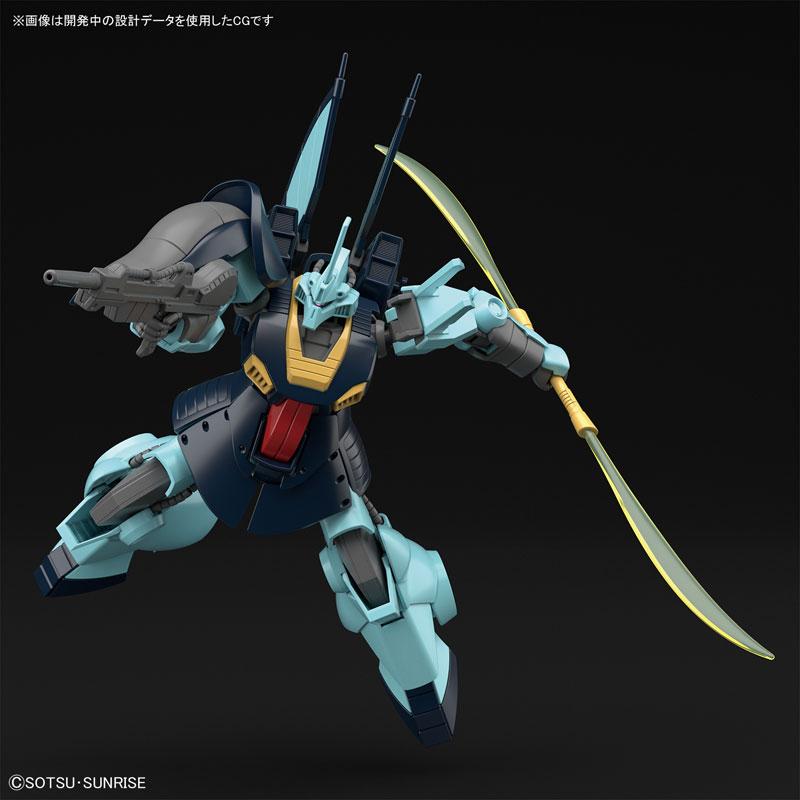HGUC 1/144『ディジェ 機動戦士Zガンダム』プラモデル-002